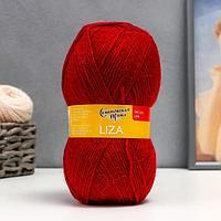 Пряжа Liza (Лиза) 15 шерсть, 35 ангора, 50 акрил 303м/100гр (215 георгин)