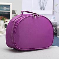 Косметичка-сундучок, отдел на молнии, с ручкой, зеркало, цвет фиолетовый