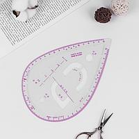 Лекало портновское метрическое 'Капля', с проймой, 20,5 x 13,3 см, цвет прозрачный