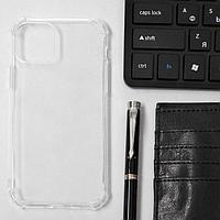 Чехол LuazON для iPhone 11 Pro, силиконовый, противоударный, прозрачный