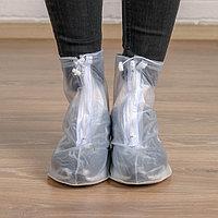 Чехлы на обувь 'Классика' прозрачные, надеваются на размер обуви 37-38