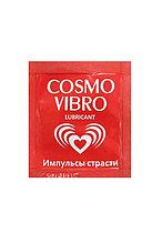 Лубрикант стимулирующий COSMO VIBRO, пакет-саше 3 гр