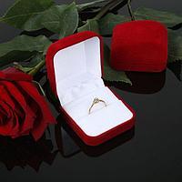 Футляр под кольцо 'Классический', 5*5,5*3, цвет красный, вставка белая