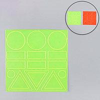 Светоотражающая наклейка 'Ассорти', 10 x 10 см, цвет МИКС