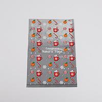 Пакет пластиковый 'Сладости', 20 x 30 см (комплект из 20 шт.)