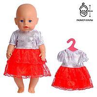 Одежда для пупса платье красное с розочкой