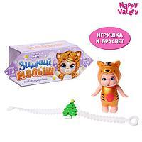 HAPPY VALLEY Пупсик 'Зимний малыш' с аксессуарами
