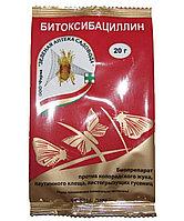 Удобрение Битоксибациллин 20 гр БиоМастер