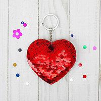 Мягкий брелок-хамелеон 'Сердце', цвета МИКС (комплект из 12 шт.)