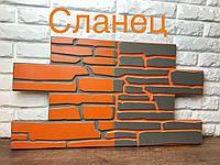 Фасадная термопанель Сланец фирма Fasad-Expert