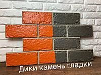 """Фасадные панели """"Дикий камень"""" город Алматы производство  Fasad-Expert"""