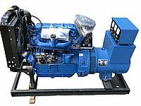 Дизельный генератор 50 кВт (Открытого типа)