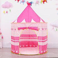 Королевский детский замок для детей для принцессы и принца, большой игровой домик цвета синий и розовый