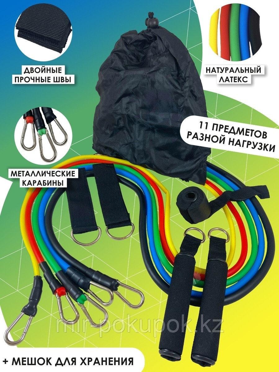 Жгут эспандер трубчатый набор 5 в1, эспандер Бубновского - фото 6
