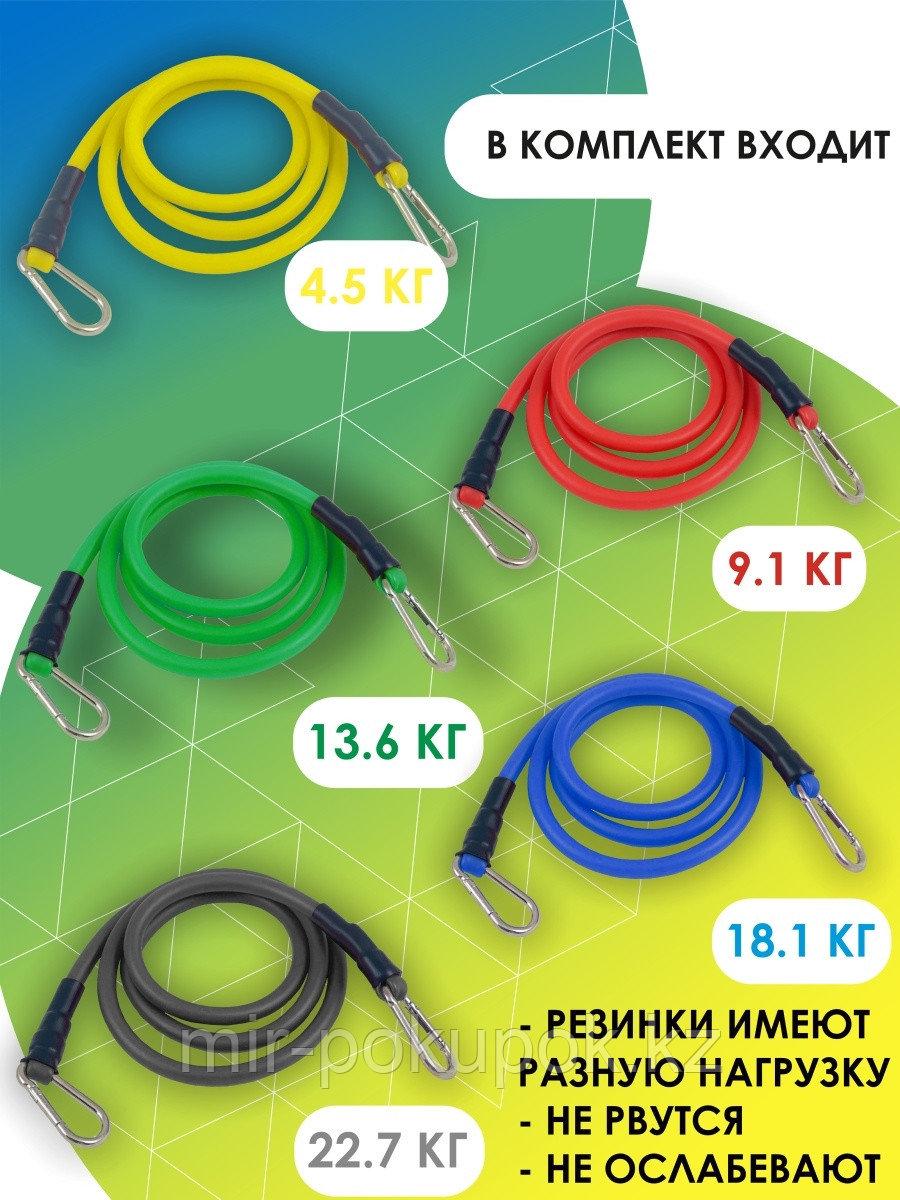 Жгут эспандер трубчатый набор 5 в1, эспандер Бубновского - фото 7