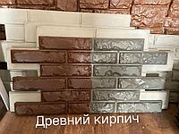 """Фасадные термопанели Fasad-Expert """"Древний кирпич"""", фото 1"""