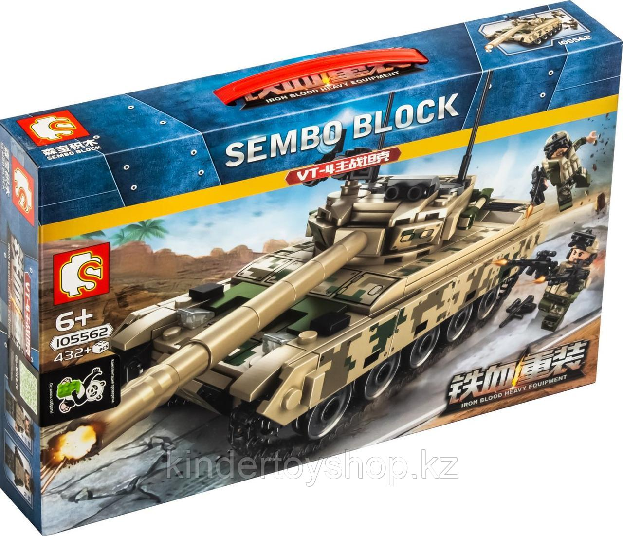 Конструктор аналог лего LEGO Sembo 105562 Основной боевой танк VT-4