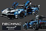 Конструктор аналог Лего Техник 42123 Lego Technic Суперкар McLaren Senna GTR. KING 40030, фото 3