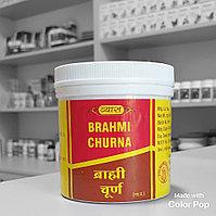 Brahmi churna (Брами чурна) - тоник клеток мозга, поддержка ЦНС