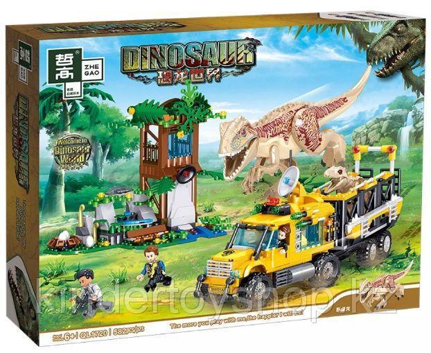 Конструктор QL1720 Jurassic World  Аналог лего LEGO 75929 похищение динозавра 582 деталей