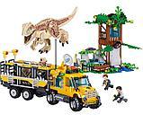 Конструктор QL1720 Jurassic World  Аналог лего LEGO 75929 похищение динозавра 582 деталей, фото 2