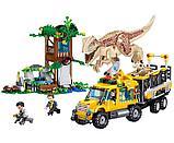 Конструктор QL1720 Jurassic World  Аналог лего LEGO 75929 похищение динозавра 582 деталей, фото 4