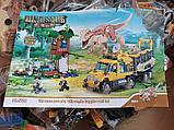 Конструктор QL1720 Jurassic World  Аналог лего LEGO 75929 похищение динозавра 582 деталей, фото 5