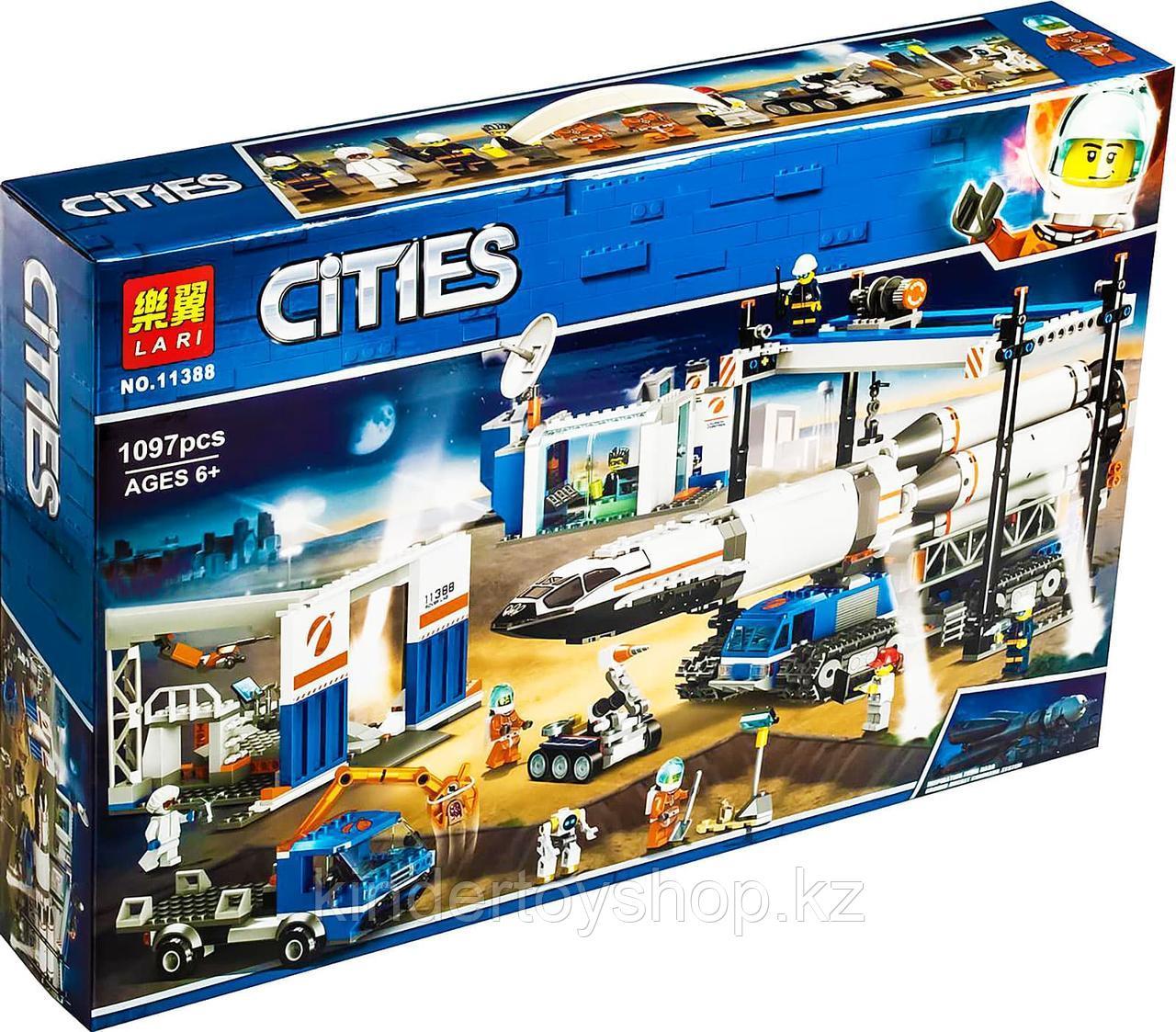 "Конструктор Lari ""Площадка для сборки транспорта для перевозки ракет"", 1097 дет, АНАЛОГ LEGO 60229 (ЛЕГО СИТИ)"