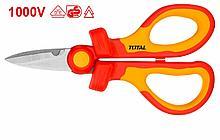 Ножницы изолированные 100V TOTAL арт.THISS1601