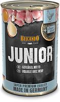 Belcando Junior Poltry witt egg птица с яйцом, влажный корм для щенков