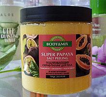 Подтягивающий скраб-пилинг для тела Extra lichie salt peeling 720 mg