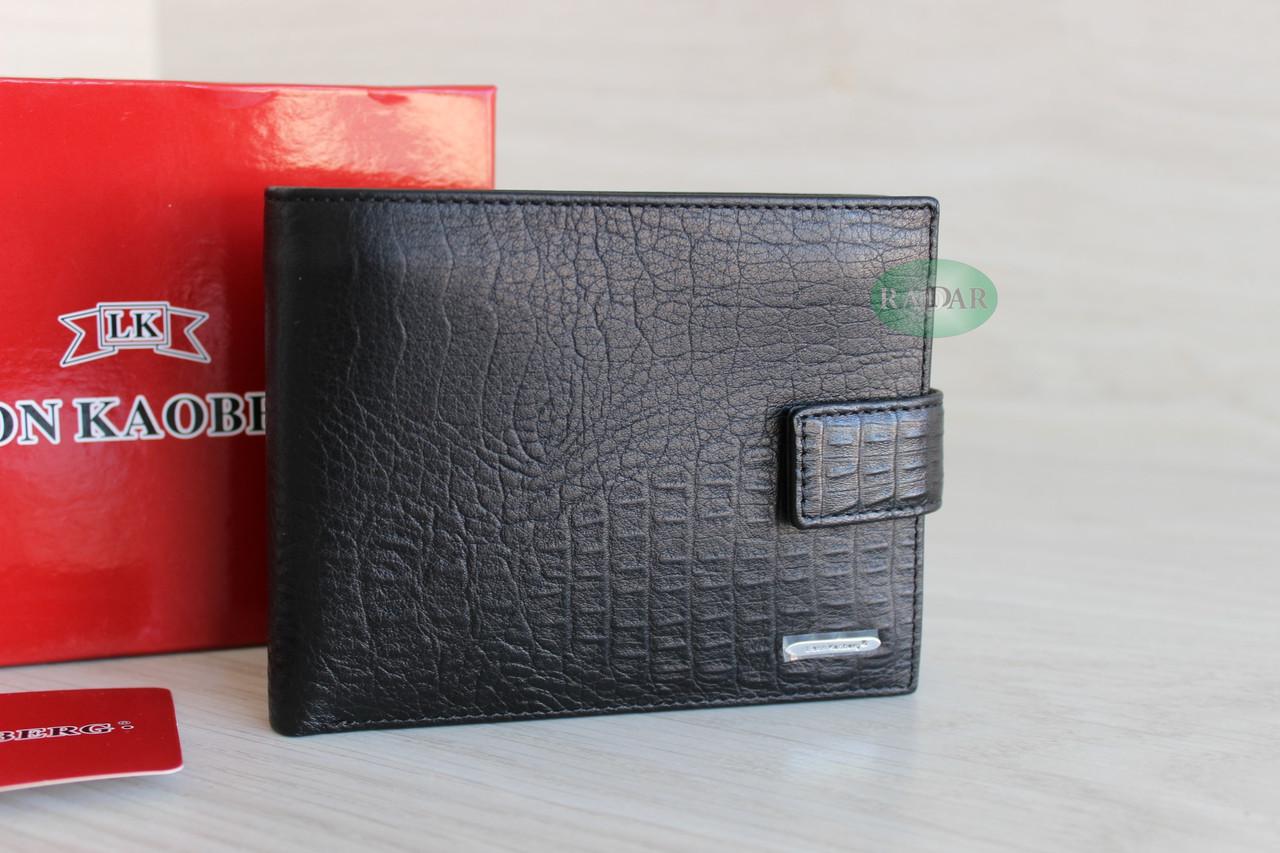Мужское портмоне из натуральной кожи KAOBERG
