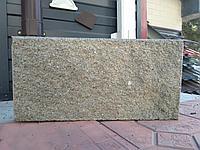 Плитка рваная 390х190х60 мм Серый вибролитая, фото 1