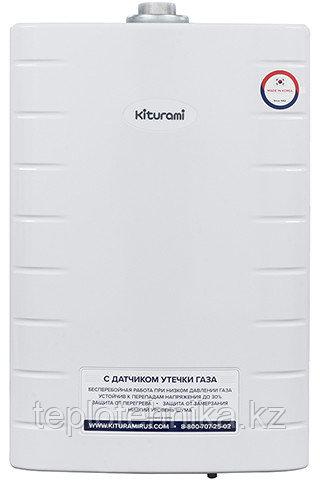 Газовый котел Kiturami World Alpha 35