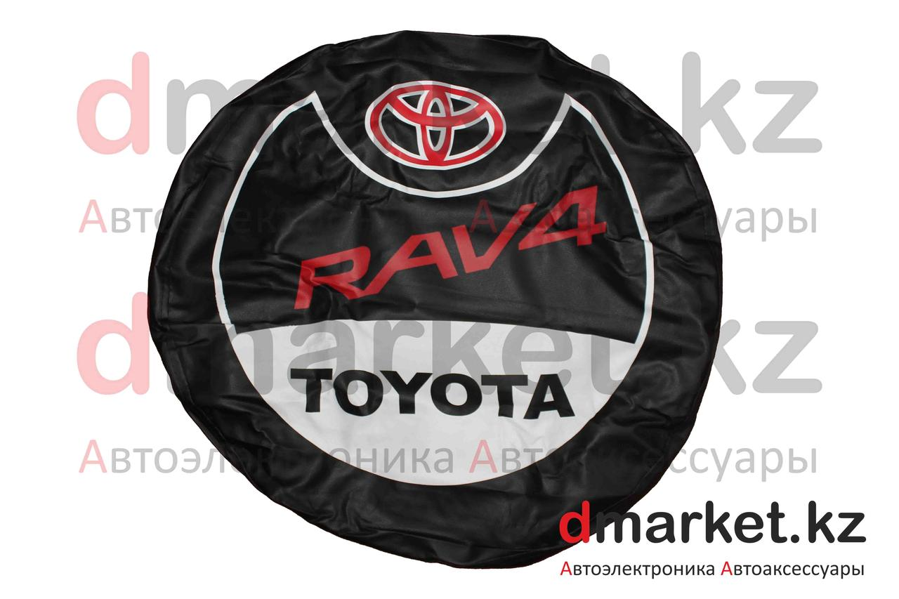 Чехол на запасное колесо R15 RAV4, кожзам