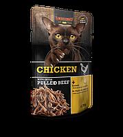 Leonardo Chicken Extra Pulled Beef паштет из курицы с тушеной говядиной в мясном бульоне