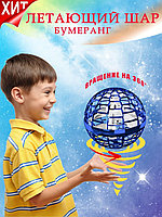 ЛЕТАЮЩИЙ СПИННЕР FLYNOVA (ЛЕТАЮЩИЙ БУМЕРАНГ) 9,5 см.