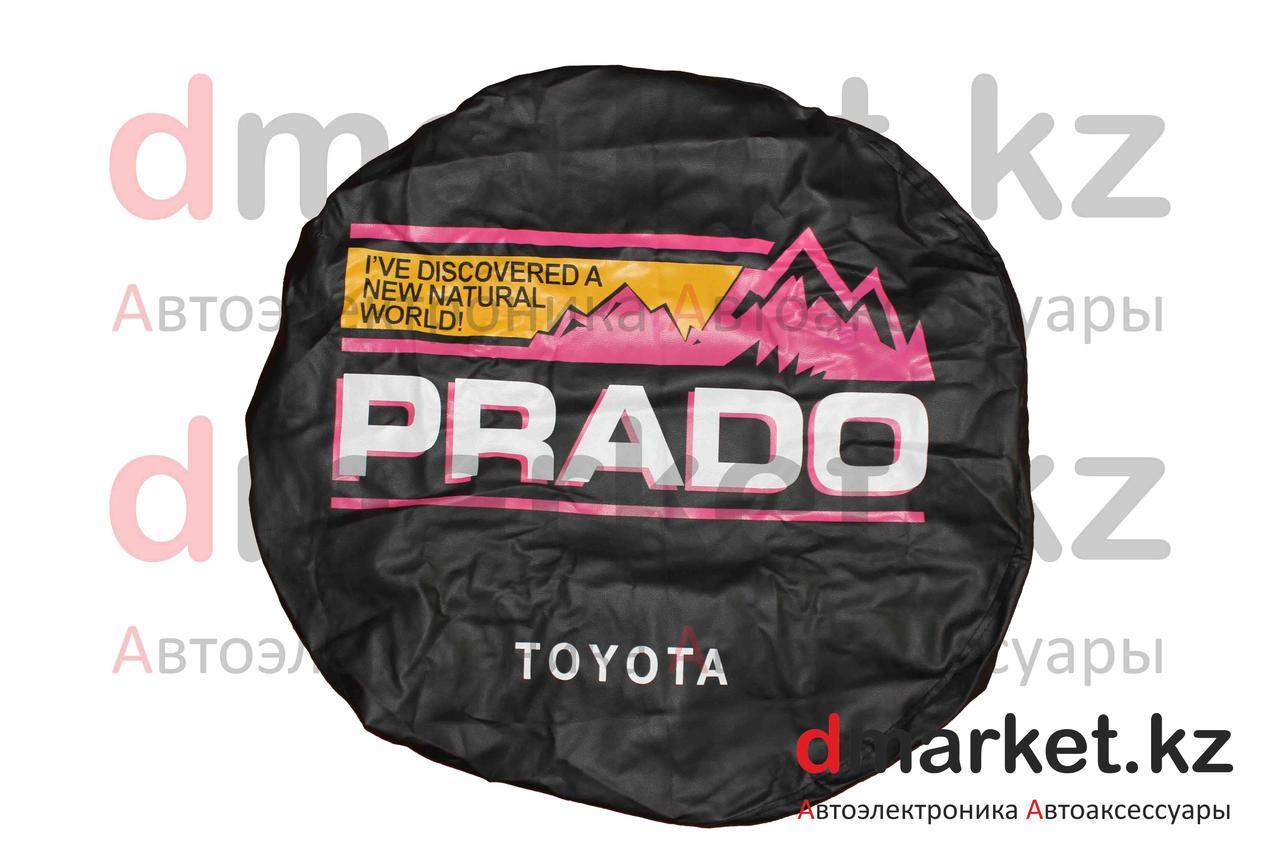Чехол на запасное колесо R16 Prado, кожзам
