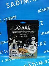 Ekel - Маска для лица с экстарктом змеиного яда