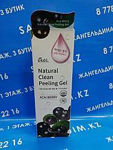 Ekel Acai Berry Natural Clean Peeling Gel - Пилинг-гель с экстрактом ягод асаи