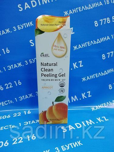 Ekel Natural Clean Peeling Gel Apricot - Пилинг-гель с экстрактом абрикоса