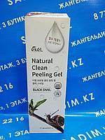 Ekel Black Snail Natural Clean Peeling Gel - Пилинг-гель с черной улиткой