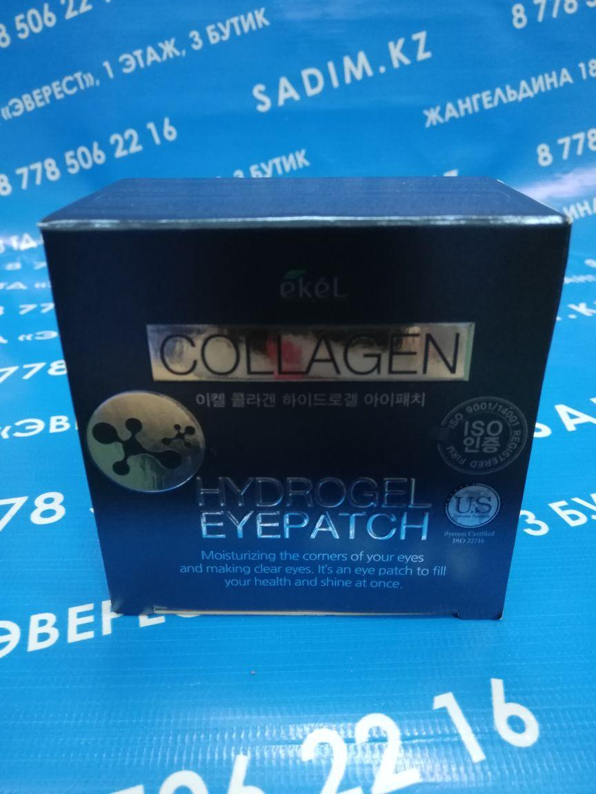Ekel Collagen Hydrogel Eye Patch - Гидрогелевые патчи с коллагеном (60 шт)