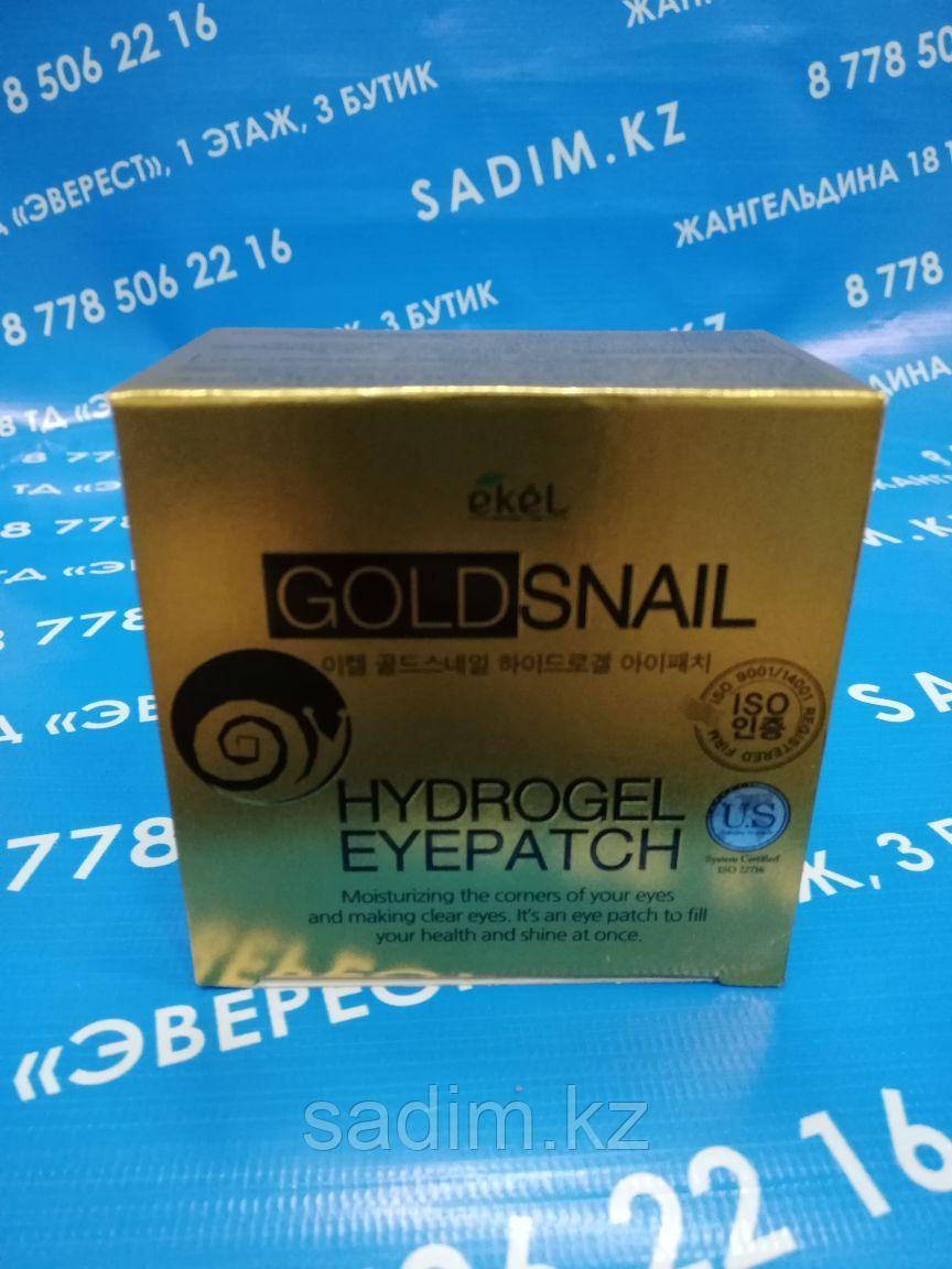 Ekel Gold Snail Hydrogel Eye Patch - Гидрогелевые патчи с муцином улитки и золотом (60 шт)