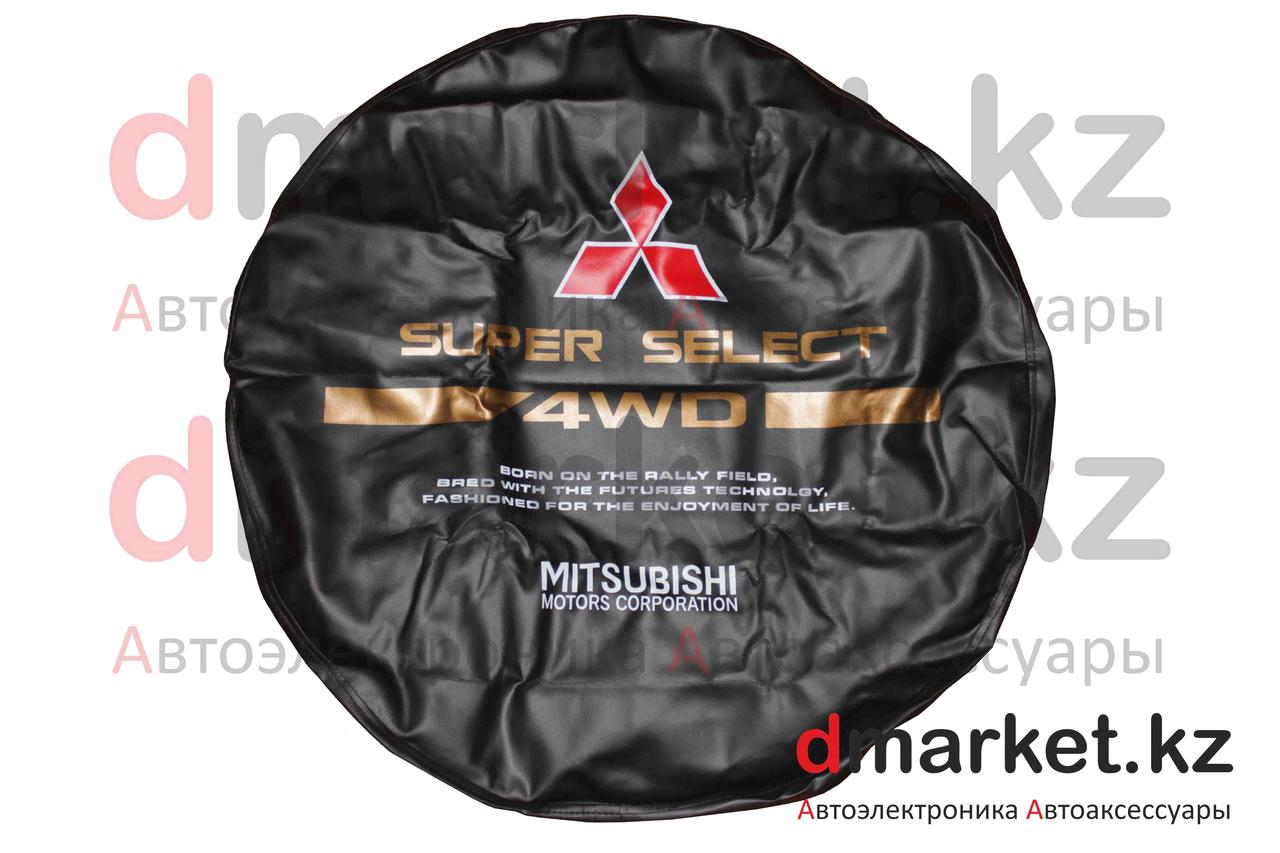 Чехол на запасное колесо R16 MMC Super Select, кожзам
