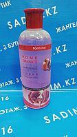 FarmStay Visible Difference White Toner (Granate) - Увлажняющий и осветляющий тонер с экстрактом гранаты