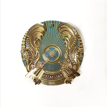 Государственный Герб Республики Казахстан, диаметр 120мм