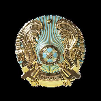 Государственный Герб Республики Казахстан, диаметр 500мм