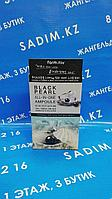 Farm Stay Black Pearl All-In One Ampoule (250ml) Ампульная сыворотка для лица с черным жемчугом