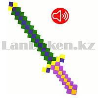 Меч Майнкрафт (Minecraft) музыкальный разноцветный 62 см
